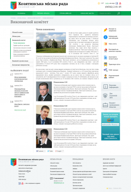 interior page design on the topic City portal — Official Website Kazatin 9