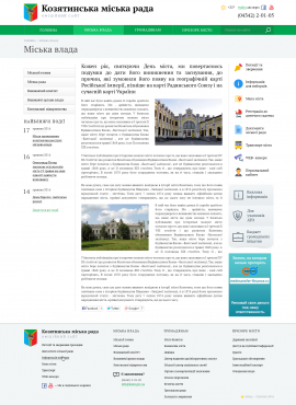 interior page design on the topic City portal — Official Website Kazatin 16