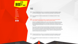 interior page design on the topic Sport and recreation — BodyRace 1