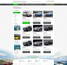 interior page design on the topic Sport and recreation — Online car rental service, yachts and jets in Cyprus 9