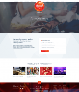 interior page design on the topic Business and company — The site of the producer center Nekrasov 7