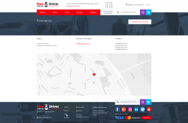 interior page design on the topic Automotive topics —  Corporate site of the company «YourDriver» 10