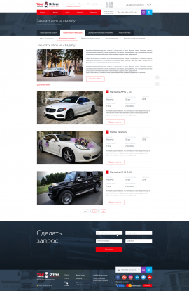 interior page design on the topic Automotive topics —  Corporate site of the company «YourDriver» 2