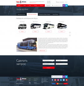 interior page design on the topic Automotive topics —  Corporate site of the company «YourDriver» 5