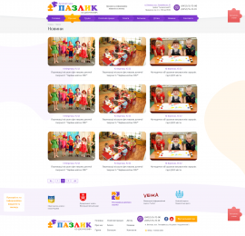 "interior page design on the topic Children's themes — Corporate site of kindergarten ""Pazlik"" 14"