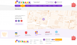 "interior page design on the topic Children's themes — Corporate site of kindergarten ""Pazlik"" 12"