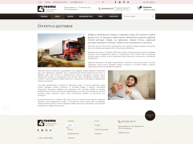 interior page design on the topic Construction and repair — Online store 4rooms 13