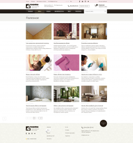 interior page design on the topic Construction and repair — Online store 4rooms 18