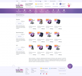 interior page design on the topic Children's themes — Internet-shop Mamalyuk 8