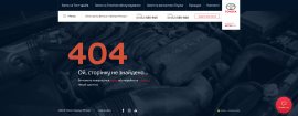 interior page design on the topic Automotive topics — Corporate website for the Toyota dealer Toyota Premium Center Vinnytsia 37