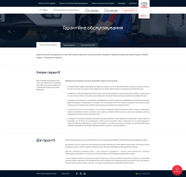 interior page design on the topic Automotive topics — Corporate website for the Toyota dealer Toyota Premium Center Vinnytsia 51