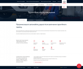 interior page design on the topic Automotive topics — Corporate website for the Toyota dealer Toyota Premium Center Vinnytsia 49