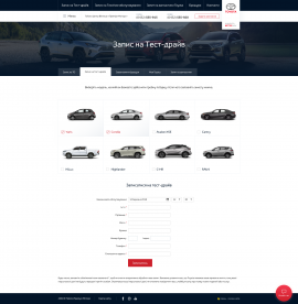 interior page design on the topic Automotive topics — Corporate website for the Toyota dealer Toyota Premium Center Vinnytsia 46