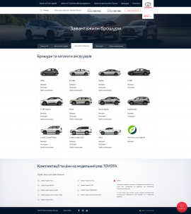interior page design on the topic Automotive topics — Corporate website for the Toyota dealer Toyota Premium Center Vinnytsia 44
