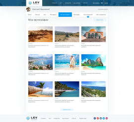 interior page design on the topic City portal — Israel social 37