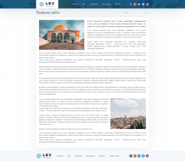 interior page design on the topic City portal — Israel social 44