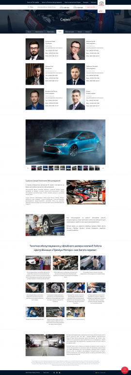 interior page design on the topic Automotive topics — Corporate website for the Toyota dealer Toyota Premium Center Vinnytsia 64
