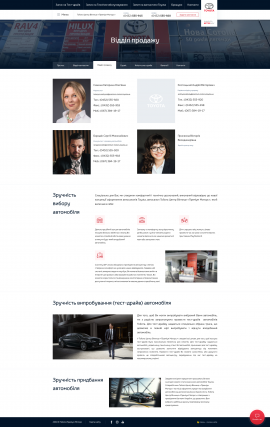 interior page design on the topic Automotive topics — Corporate website for the Toyota dealer Toyota Premium Center Vinnytsia 61