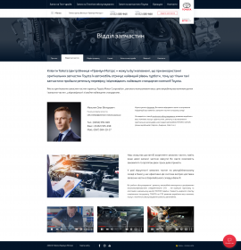 interior page design on the topic Automotive topics — Corporate website for the Toyota dealer Toyota Premium Center Vinnytsia 60