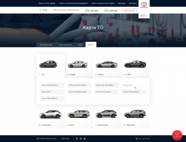 interior page design on the topic Automotive topics — Corporate website for the Toyota dealer Toyota Premium Center Vinnytsia 71