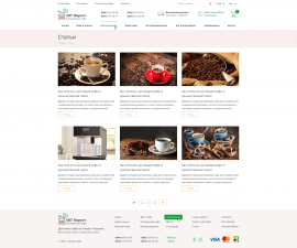 interior page design on the topic Food — AvtMarket coffee shop online 19