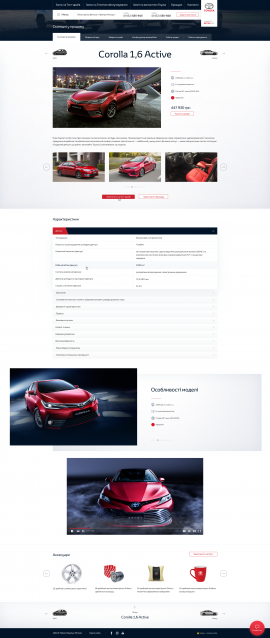 interior page design on the topic Automotive topics — Corporate website for the Toyota dealer Toyota Premium Center Vinnytsia 40