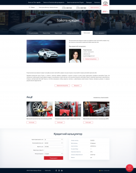 interior page design on the topic Automotive topics — Corporate website for the Toyota dealer Toyota Premium Center Vinnytsia 42