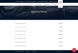interior page design on the topic Automotive topics — Corporate website for the Toyota dealer Toyota Premium Center Vinnytsia 48