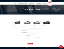 interior page design on the topic Automotive topics — Corporate website for the Toyota dealer Toyota Premium Center Vinnytsia 56