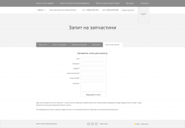 prototyping on the theme of Automotive topics — Corporate website for the Toyota dealer Toyota Premium Center Vinnytsia 11