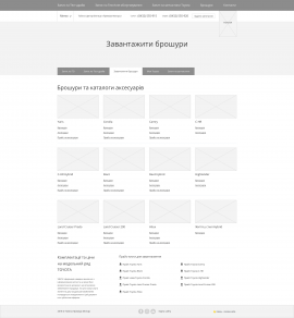 prototyping on the theme of Automotive topics — Corporate website for the Toyota dealer Toyota Premium Center Vinnytsia 8