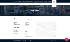 interior page design on the topic Automotive topics — Corporate website for the Toyota dealer Toyota Premium Center Vinnytsia 59