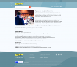 interior page design on the topic The site is in English — The website of the Journey training course 7