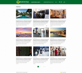 interior page design on the topic Tourism — The site of the airline Bukovyna Airlines 3