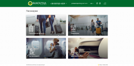 interior page design on the topic Tourism — The site of the airline Bukovyna Airlines 6