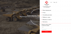 interior page design on the topic Business and company — Landingpage for UkrSnab - Palyvo 0
