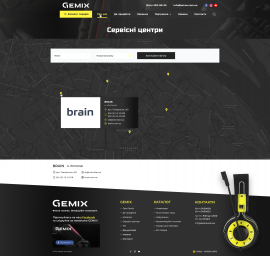 interior page design on the topic Electronics — Corporate site for GEMIX 11