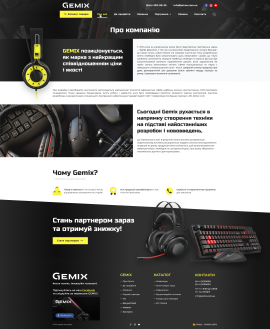 interior page design on the topic Electronics — Corporate site for GEMIX 14