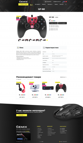 interior page design on the topic Electronics — Corporate site for GEMIX 15