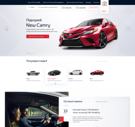 creation of sites on the subject Automotive topics project Corporate website for the Toyota dealer Toyota Premium Center Vinnytsia