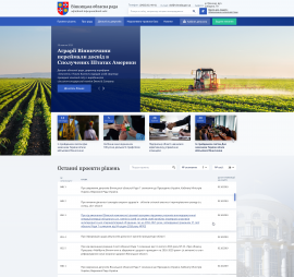 creation of sites on the subject City portal project Document management for the Vinnytsia Regional Council