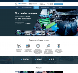 creation of sites on the subject Automotive topics project Corporate site of Autodrome car service