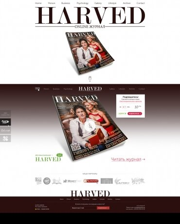 "development of a one-page site, landpage Art, literature, photo, movie project Online magazine ""Harved"""