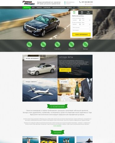 development of a one-page site, landpage Sport and recreation project Online car rental service, yachts and jets in Cyprus