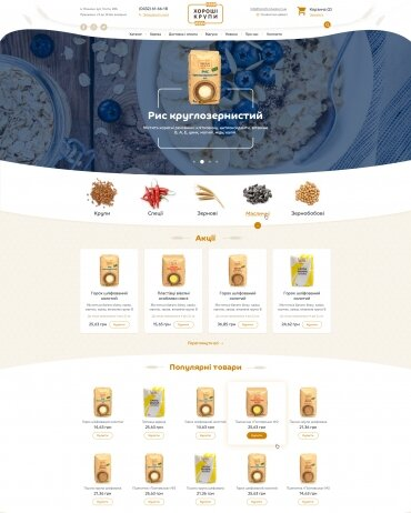 development of a one-page site, landpage Agrarian industry project Online store Good cereals