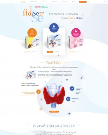 development of a one-page site, landpage Medical topics project Monobrand site for the medical product YoSean