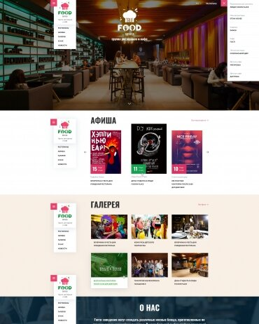 development of a one-page site, landpage Business and company project TFS