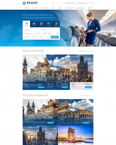 development of a one-page site, landpage Tourism project Airline Bravoairways website