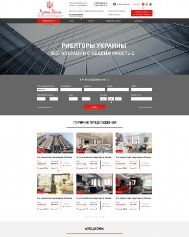 development of a one-page site, landpage Construction subjects and real estate project Corporate site with a catalog of objects for the International Real Estate Agency Reeltori of Ukraine