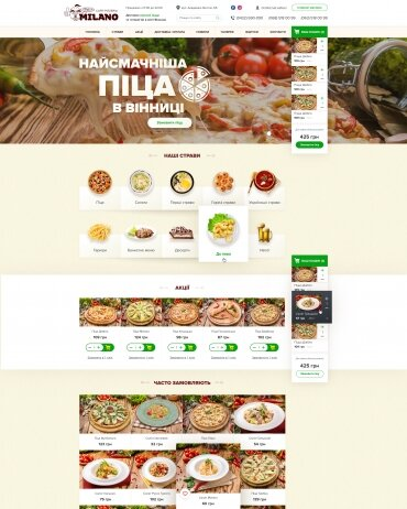 development of a one-page site, landpage Food project Website of the Pizza Milano